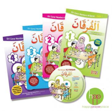 Al Furqan Reading System