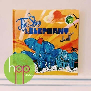Quranic Pop Up and Play Book - The Story of The Elephant (Al Fiil)