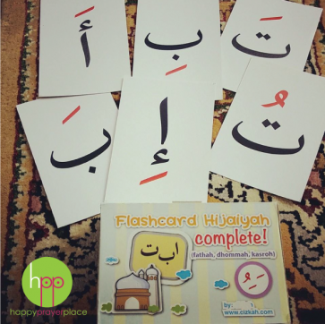 Iqra' Flashcards