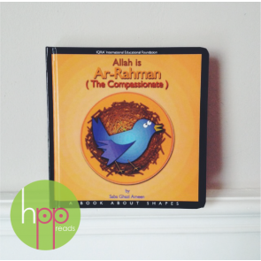 Allah is Ar Rahman (The Compassionate), A Book about Shapes