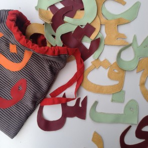 My Arabic Alphabet Bag
