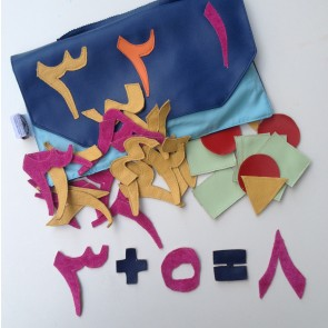 Arabic Numeracy Play Bag