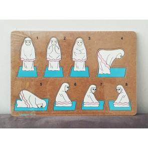 Wooden Solat Movement Puzzle