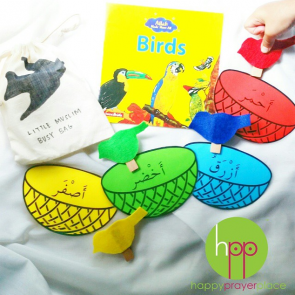 Birds Book with Arabic Busy Bag